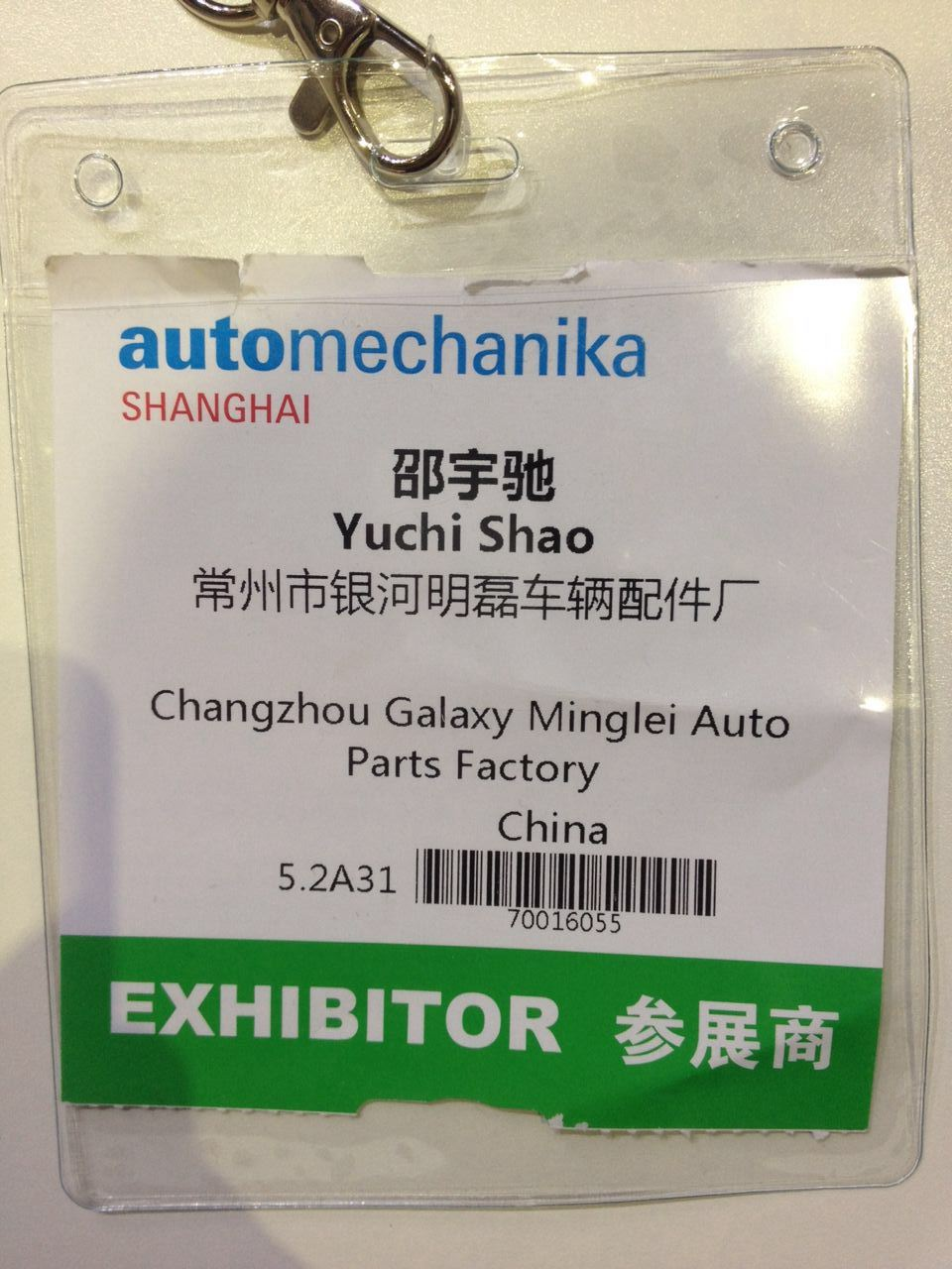 My card in Automechanika