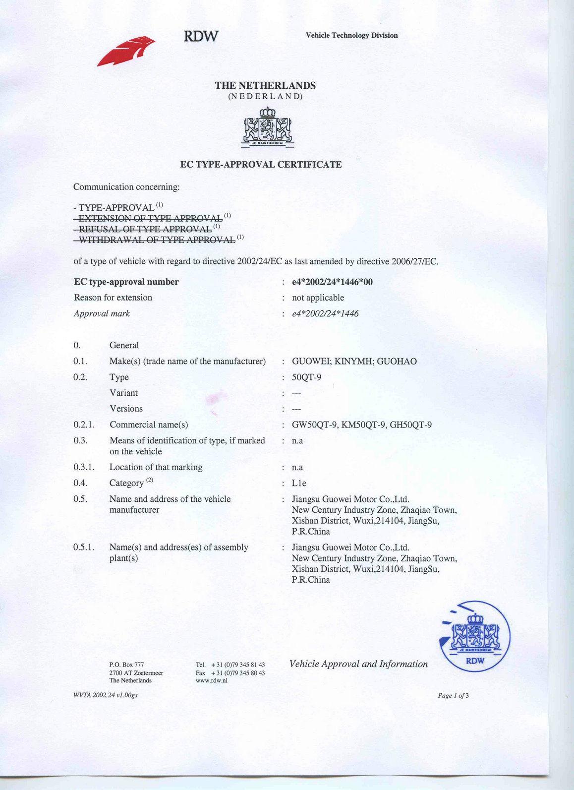 coc certificate eec certification jiangsu guowei motor ltd