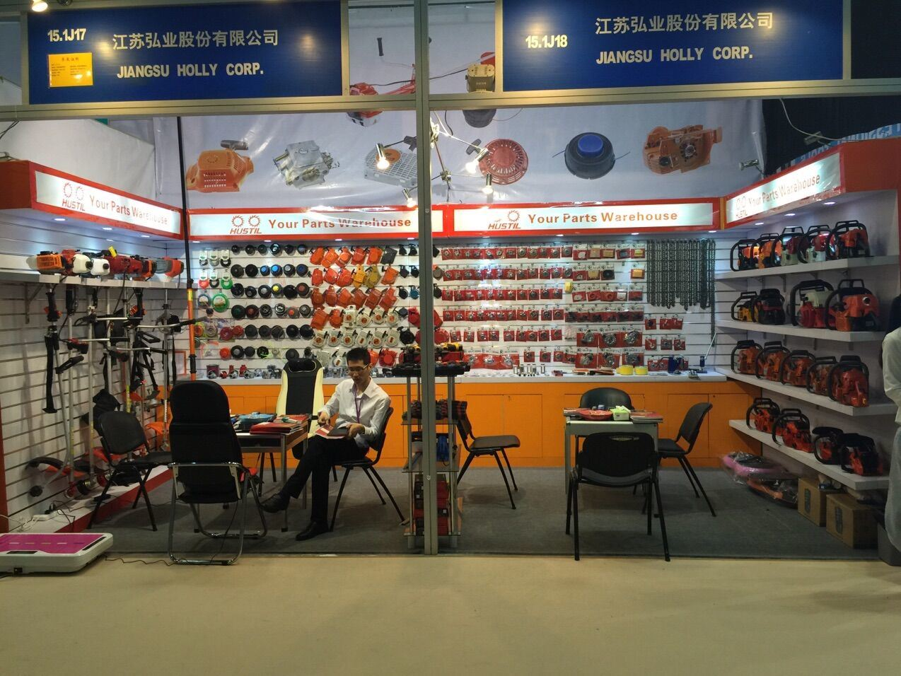 Canton Fair booth No. 15.1 J17