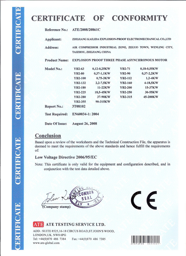 YB2 CE certification - Zhejiang Kailida Explosion-Proof