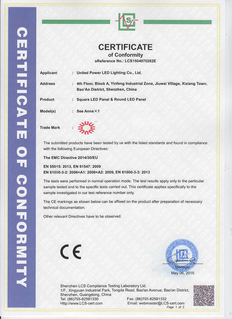 Led Panel Light Ce Emc Certification 2015 Shenzhen Ghc Co Ltd