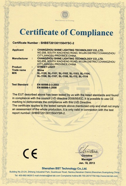 Shine street light CE-LVD certificate