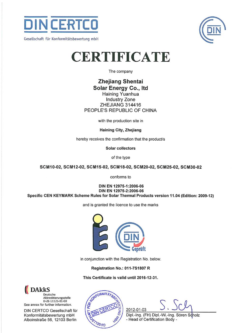 Scm Solar scm 02 solar keymark certificate zhejiang shentai solar energy co