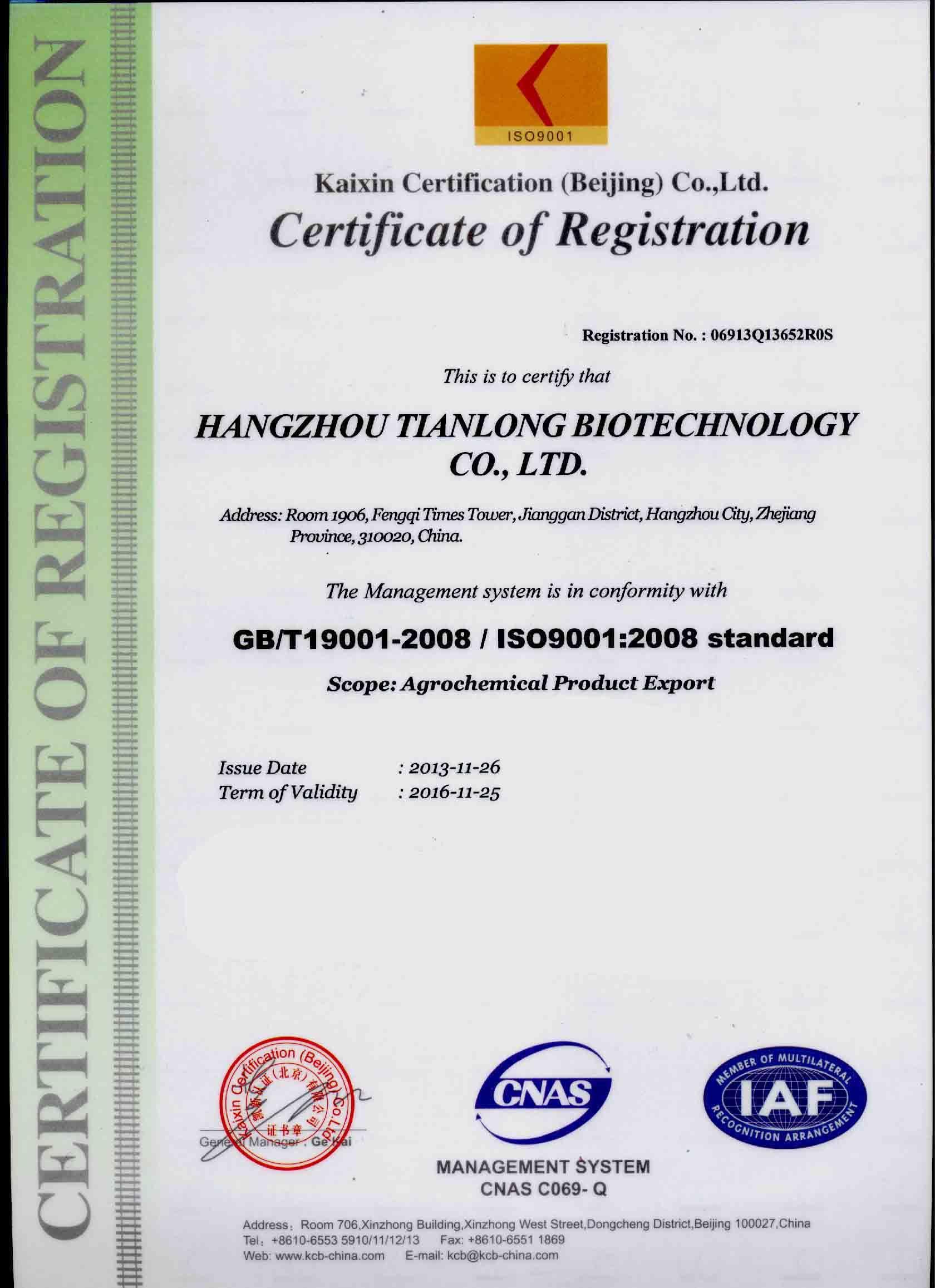Certificates Hangzhou Tianlong Biotechnology Co Ltd