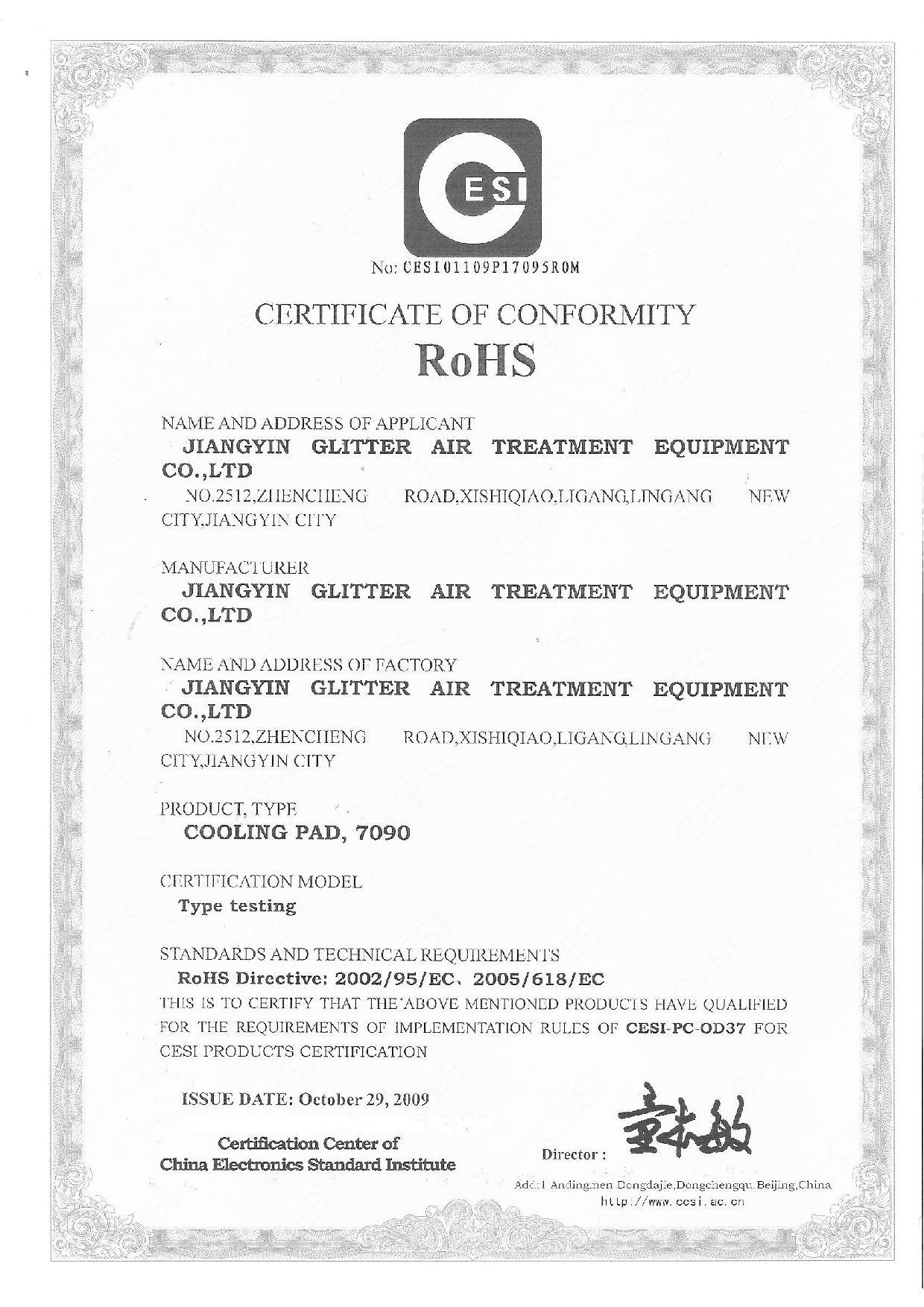 Cooling Pad 7090 Certificate