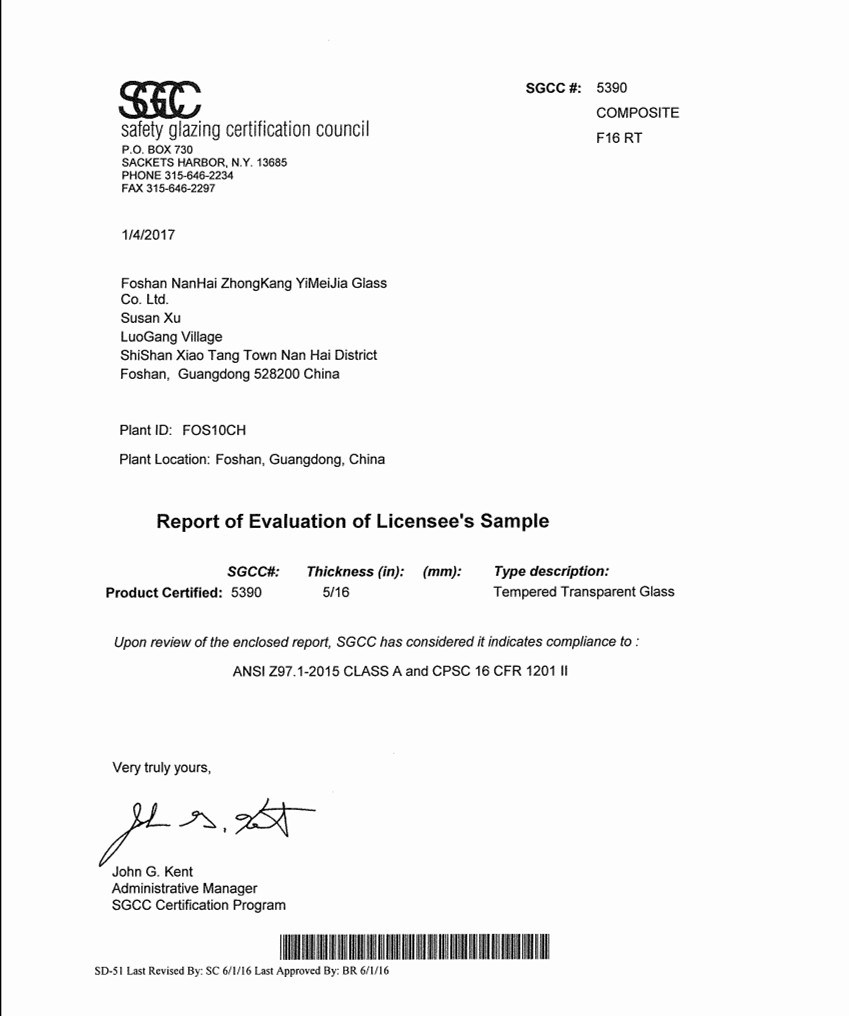 SGCC certification of 8mm safety glass