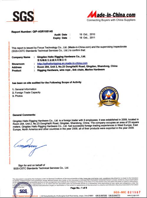 SGS Test Certificate - Qingdao Haito Rigging Hardware Co., Ltd.