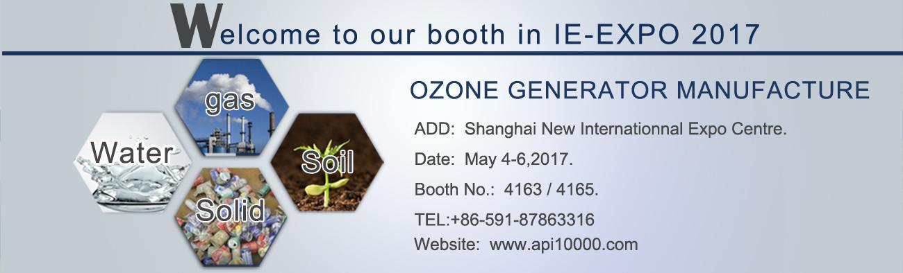 IE-EXPO 2017 WATER TREATMENT EXHIBITION in SHANGHAI
