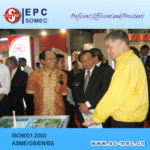 Energy Industry Exhibition