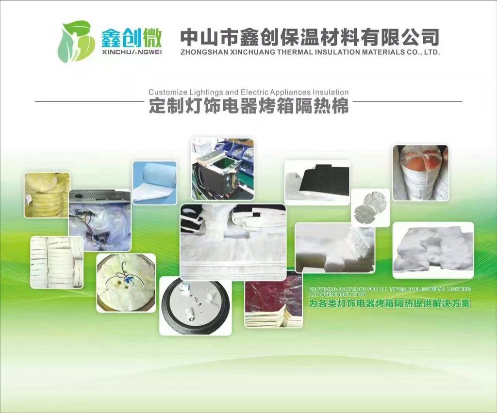 Customize Lightings and Electric Appliances Heat Insulation