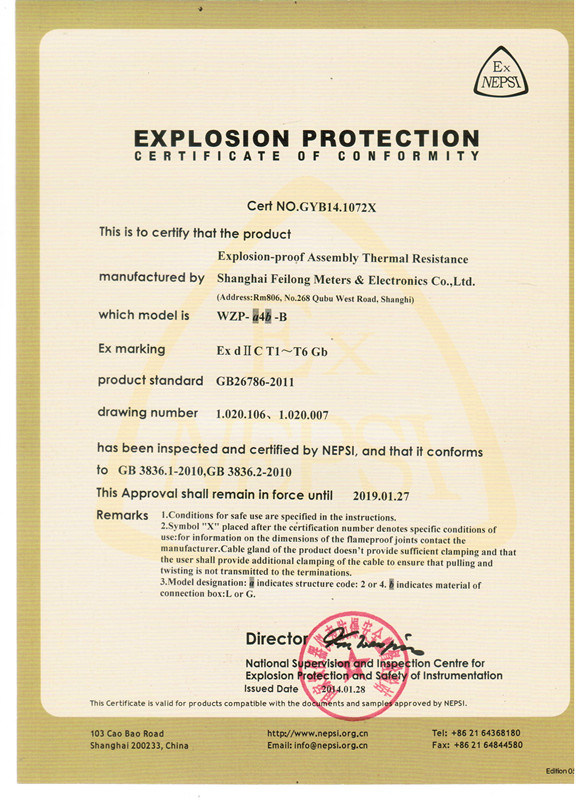 EXPLOSION PROTECTION CERTIFICATE OF CONFORMITY - Shanghai Feilong ...