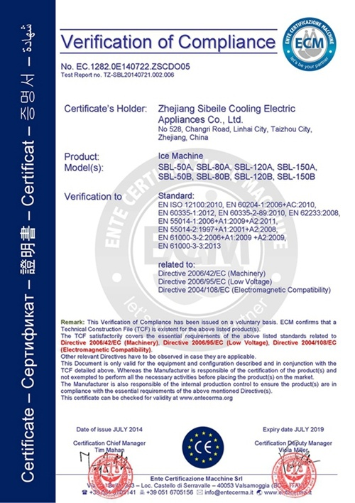 CE certification of ice machine