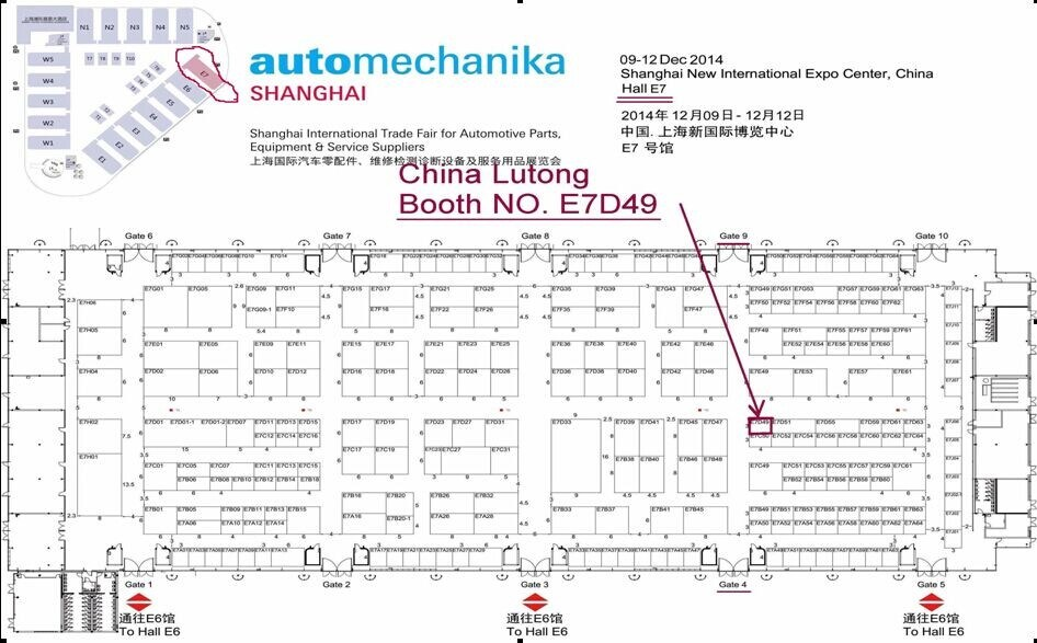 Automechanika ShangHai 2014 (9th-12th December) , Booth No. : E7D49