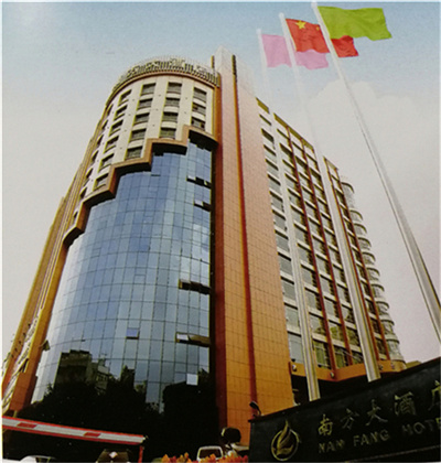 Fujian Putian South Hotel