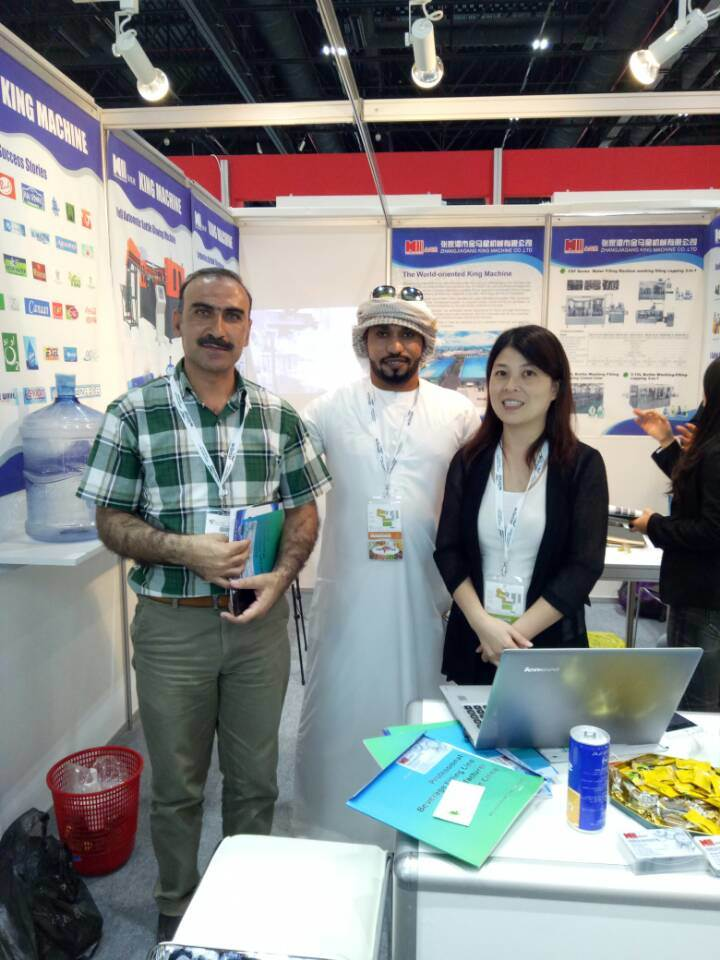 2016 Fair in Dubai