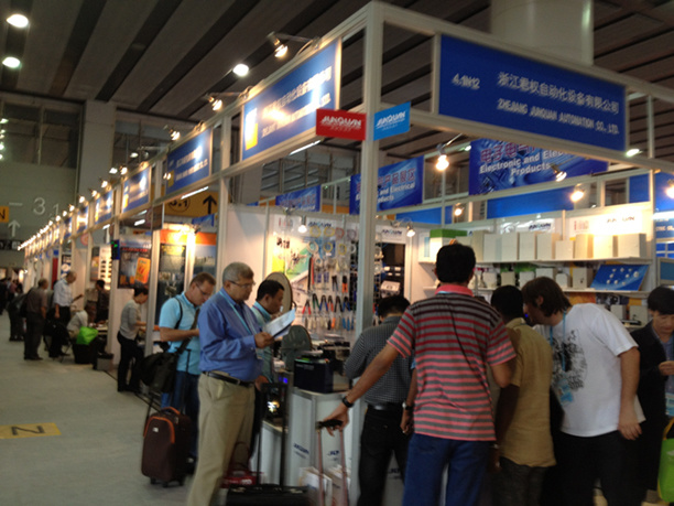 Welcome to 111th. Canton Fair