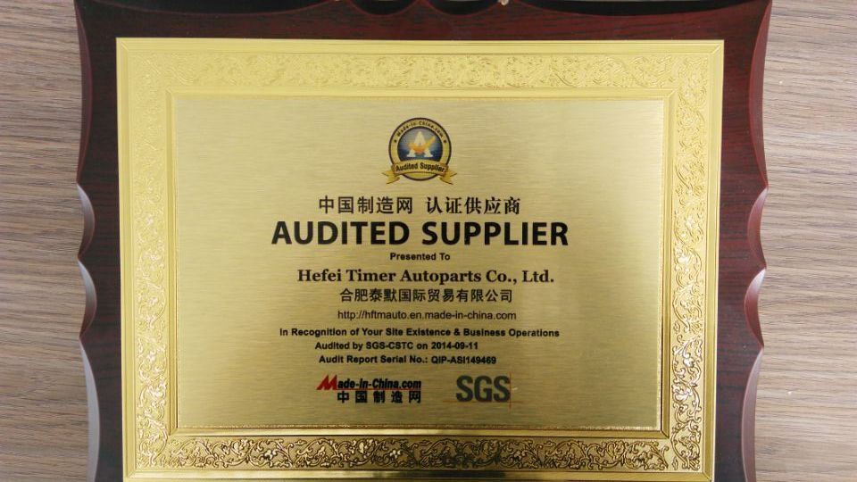 Chinese supplier certificate