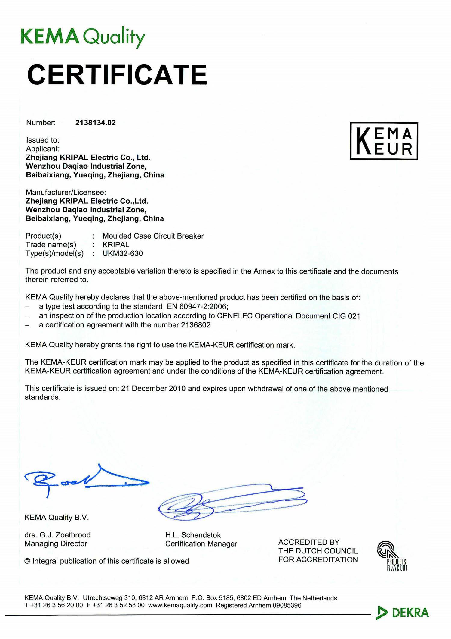 Kema Certificate Mccb 630a Zhejiang Kripal Electric Co
