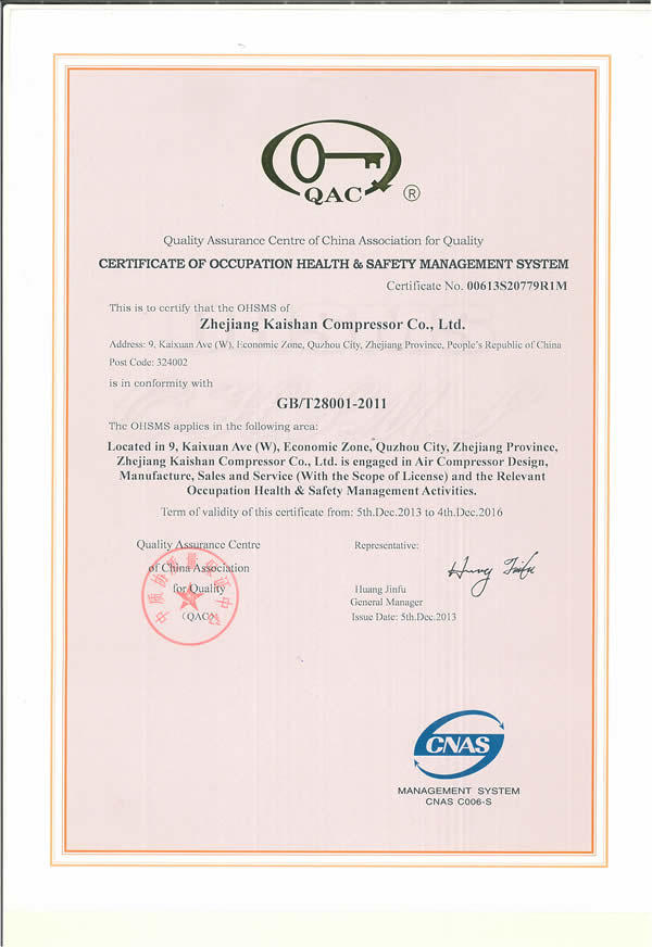 Certificate of Occupation Health&Safety Management System