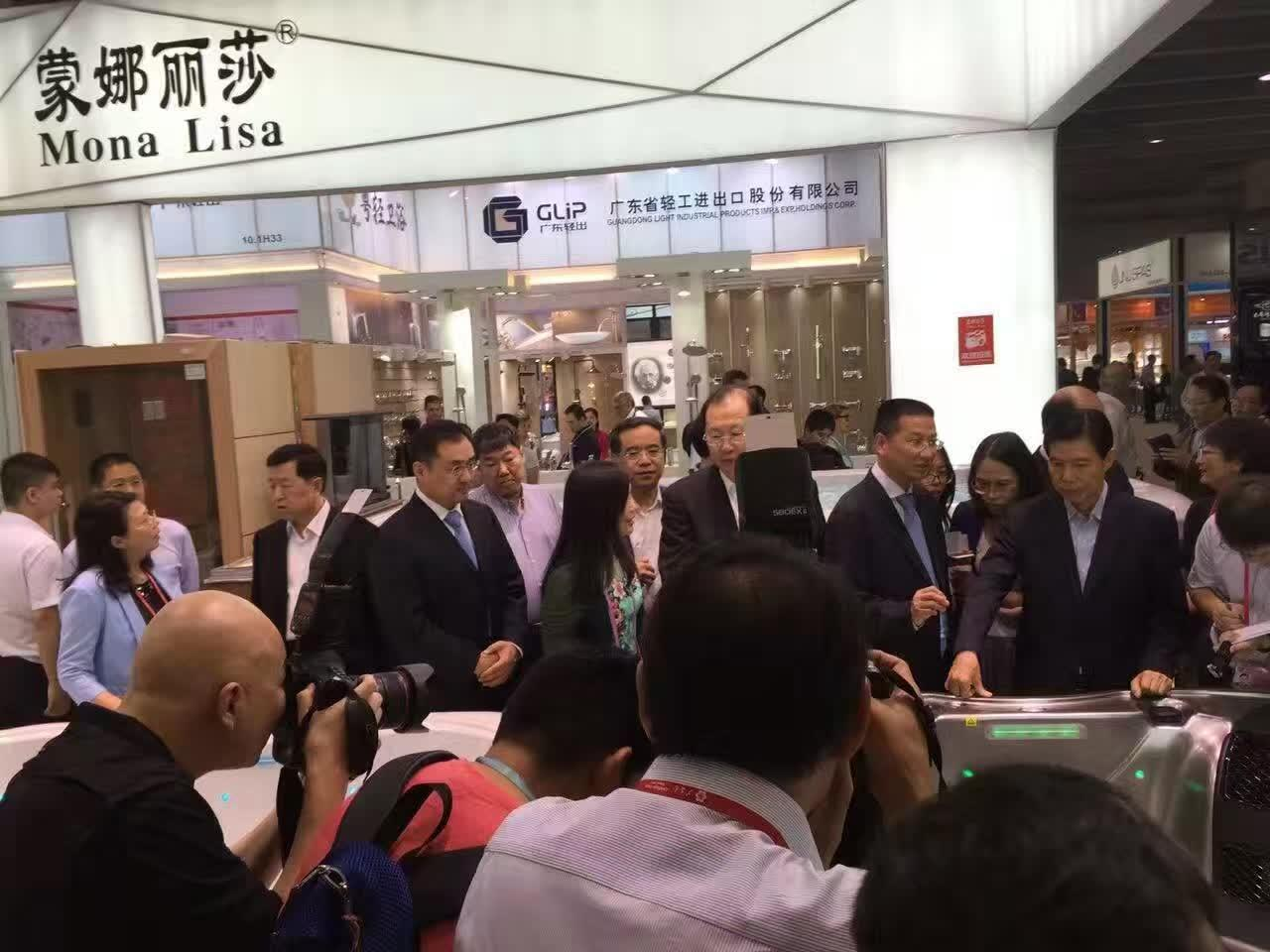 Chinese Foreign Ministry Visit our Booth