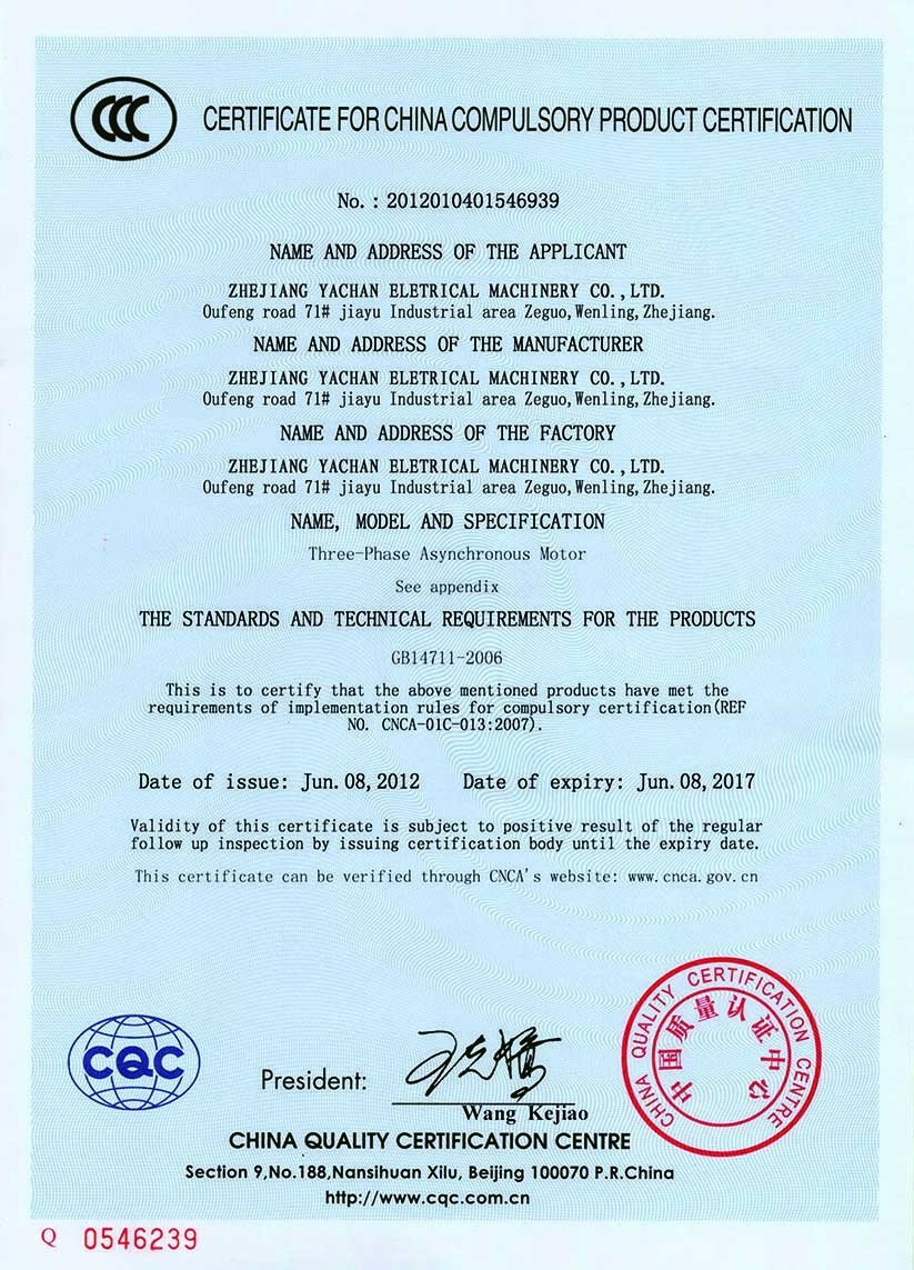 CERTIFICATION (CCC)