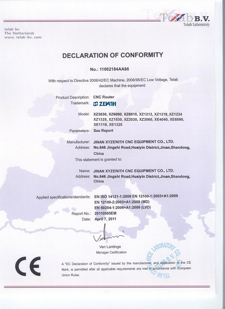 CE certificate(CNC Router)