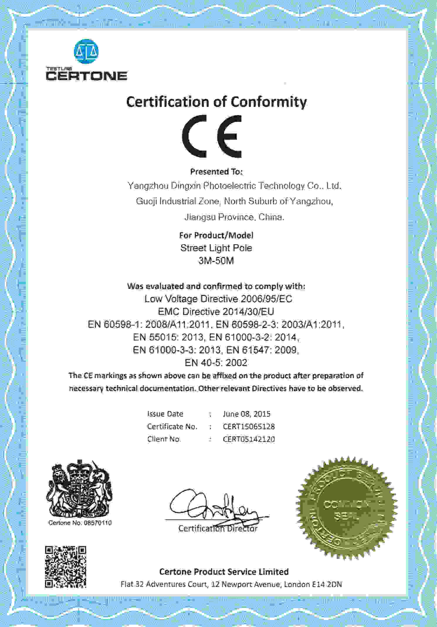 Ce certificate of street lighting pole yangzhou dingxin ce certificate of street lighting pole xflitez Image collections