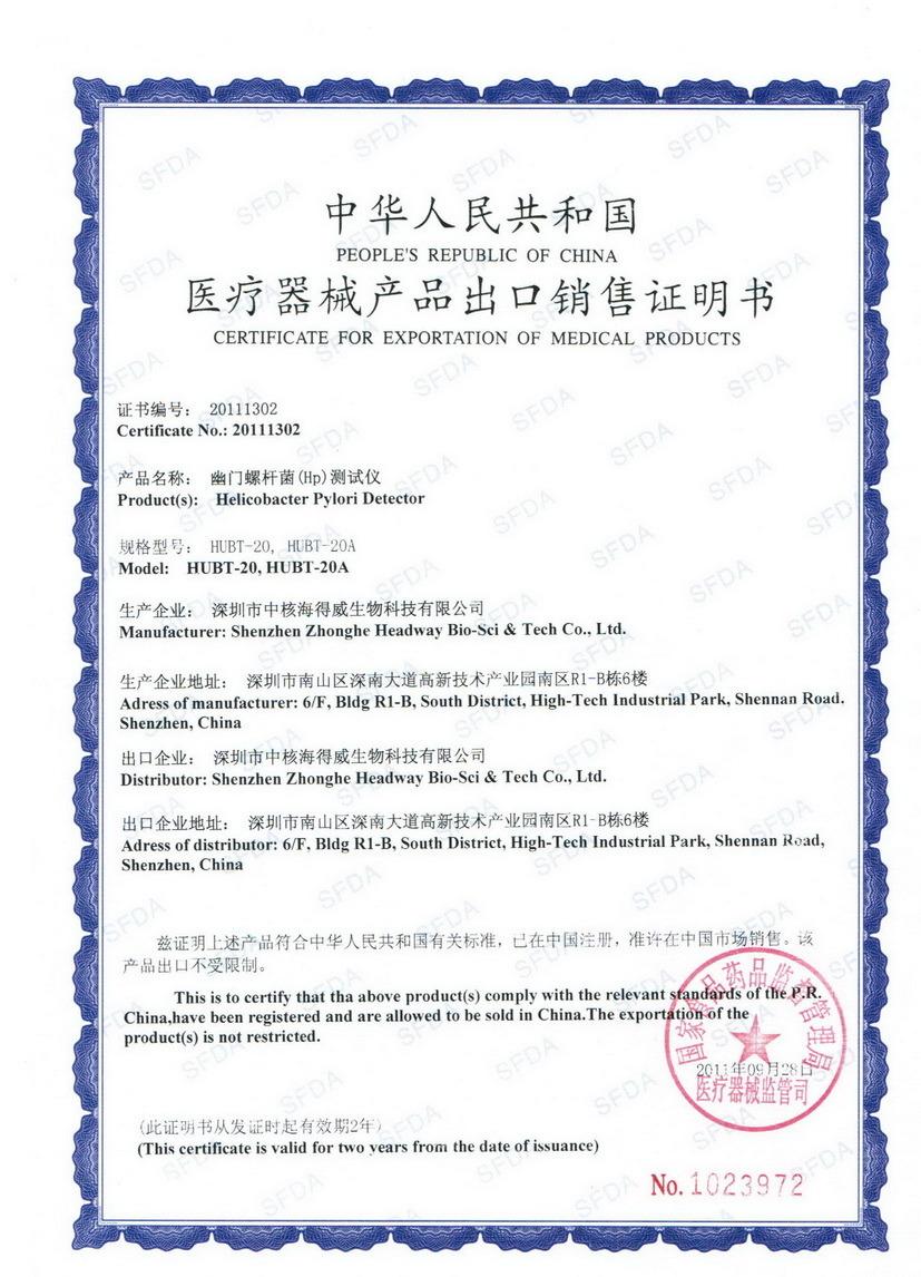 Free Sales Certificatehelicobacter Pylori Detector Shenzhen