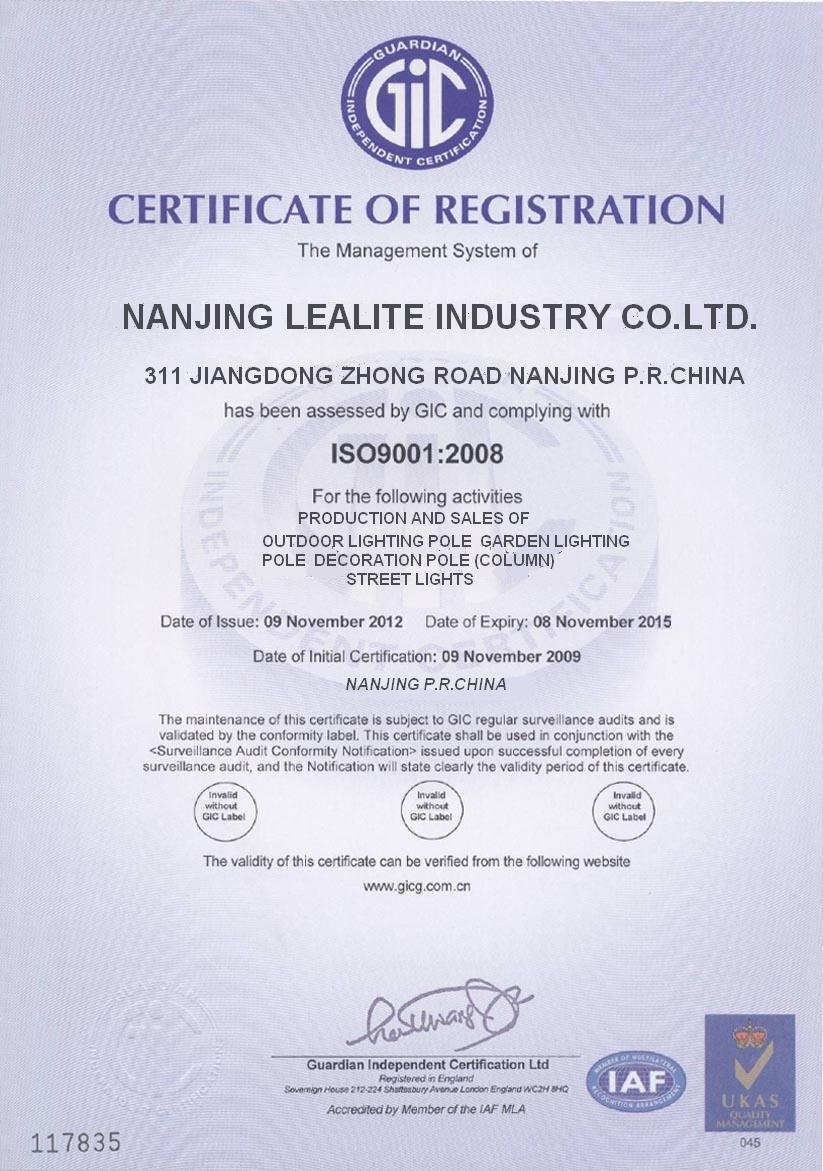 manufacturing are under ISO9001 quality system