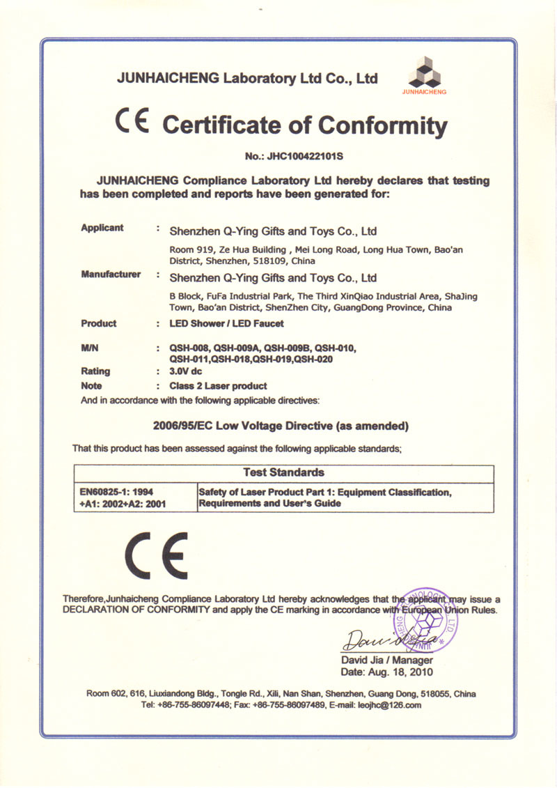 CE certificate of LED shower Head