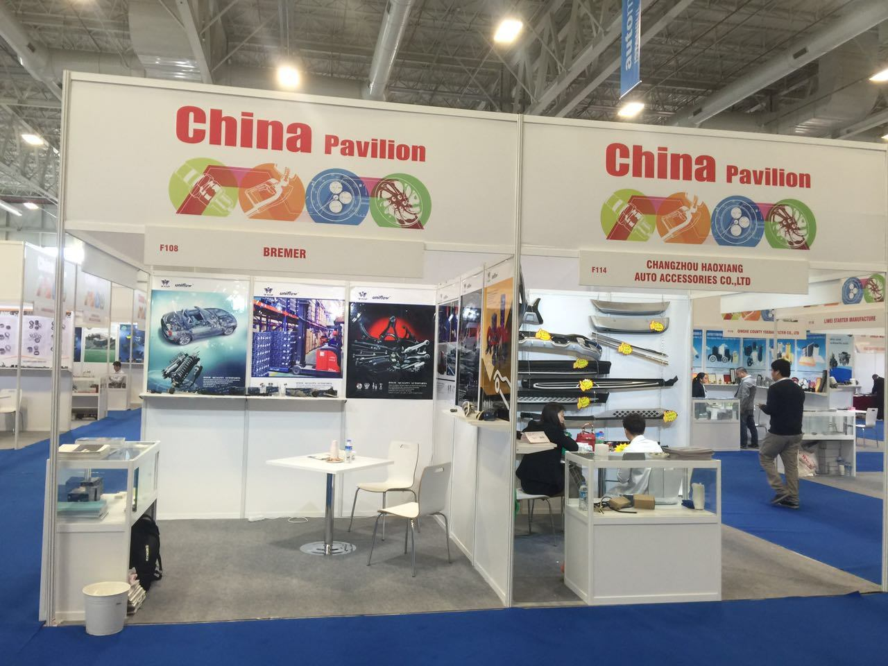 Automechanica Dubai 2016