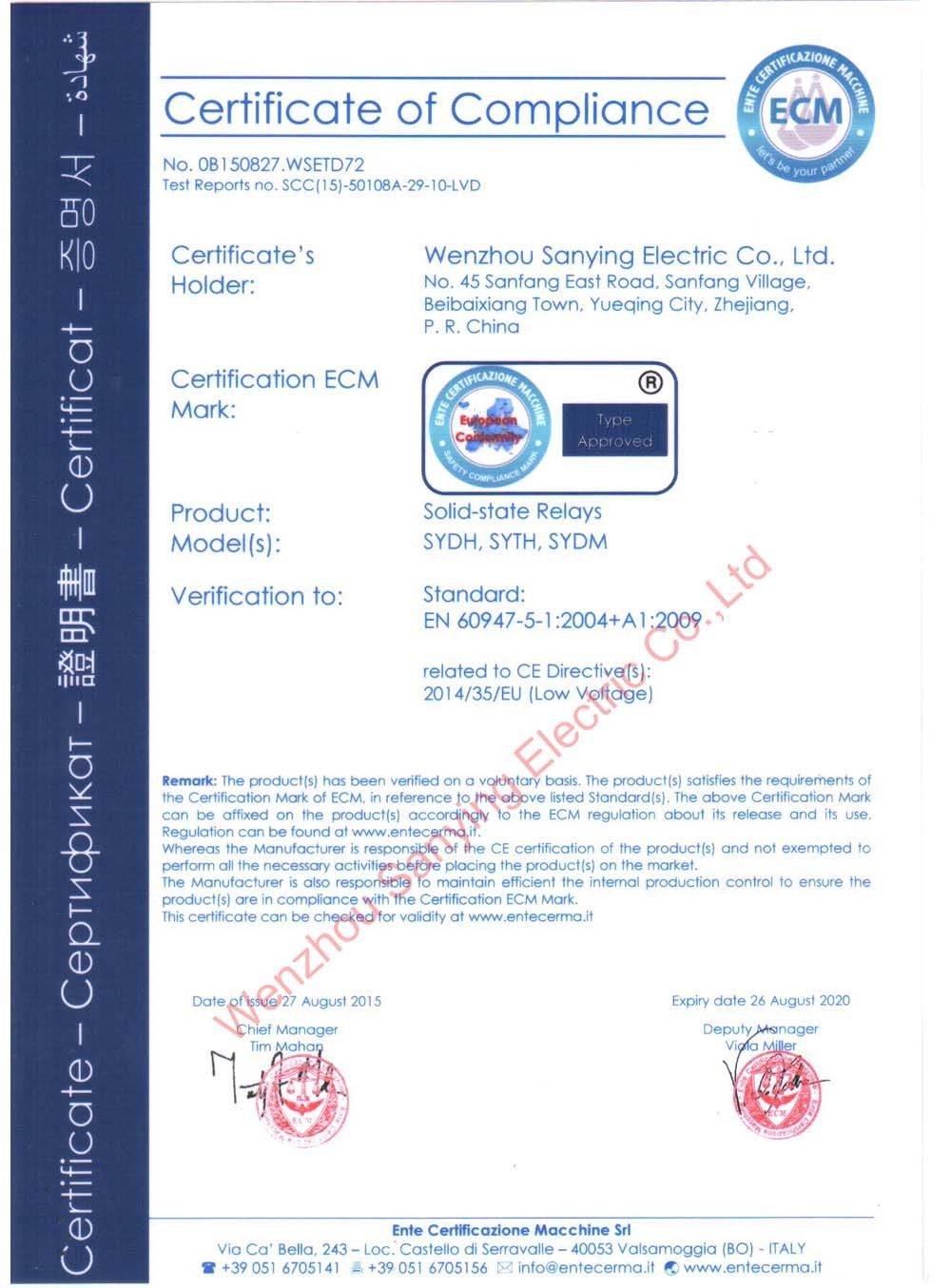 CE certificate for SSR