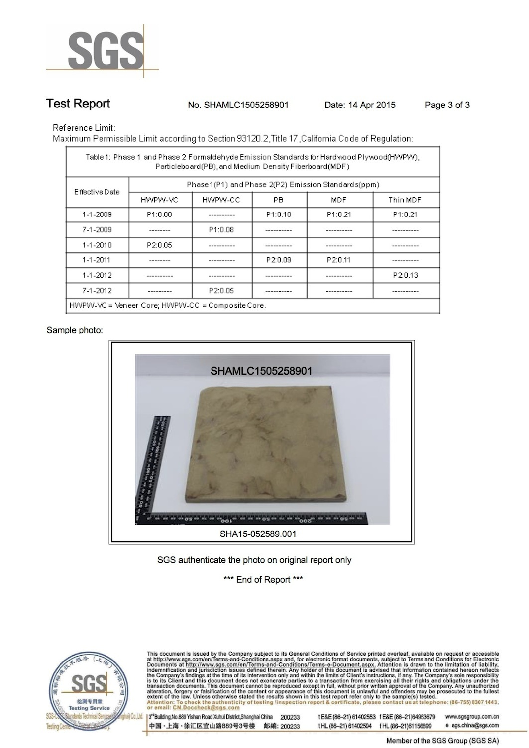Deconstructive Test Hdf Laminate Flooring Carb 2 Formaldehyde