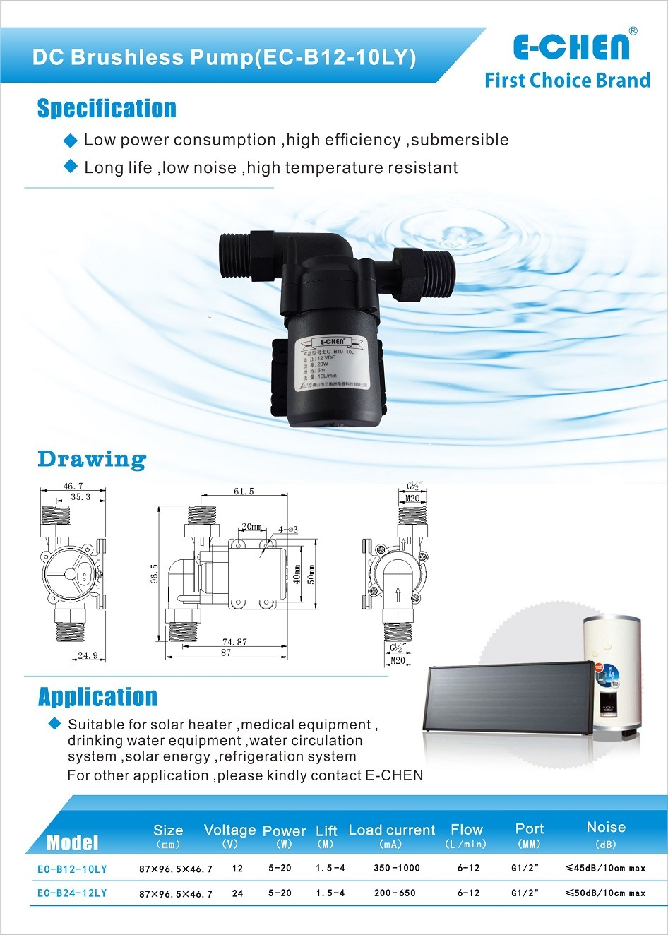 DC Brushless Pump EC-B12-10LY