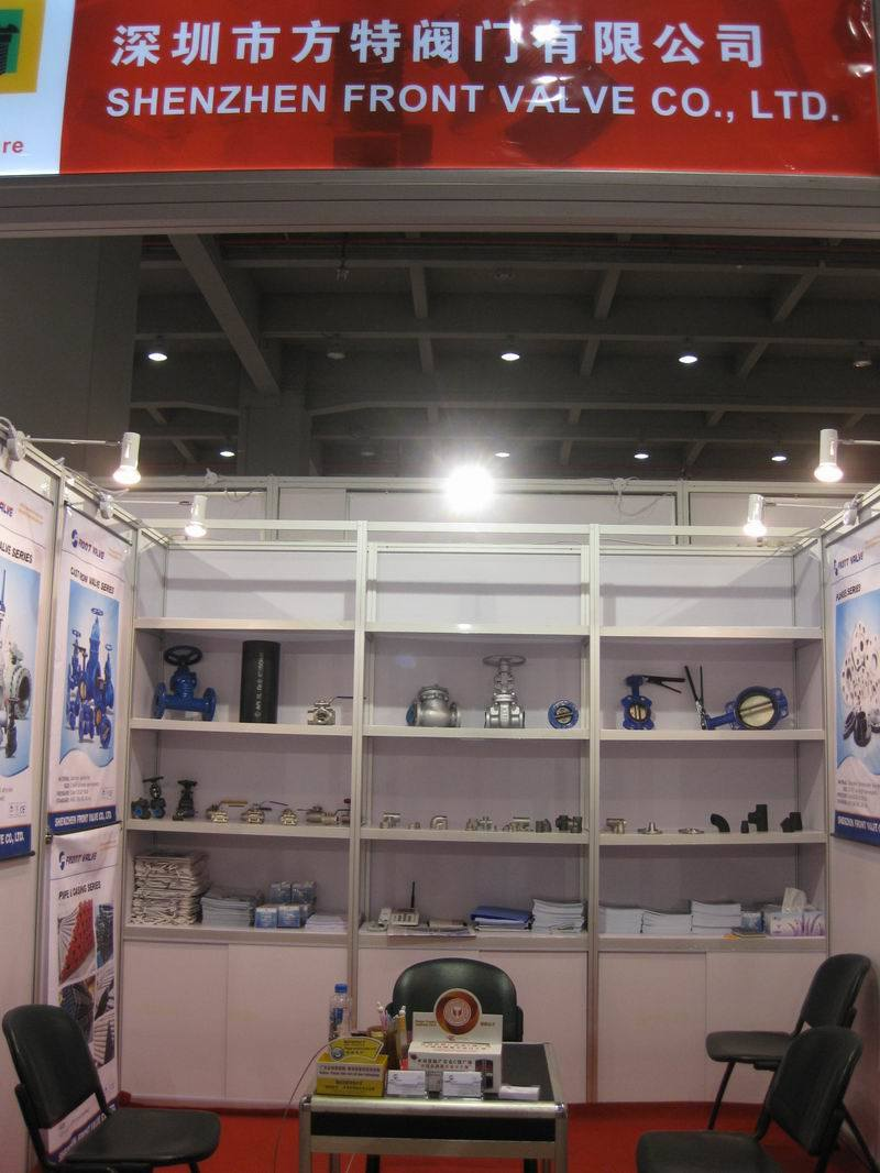 the 107th Session of China Import and Export Fair (Canton Fair)