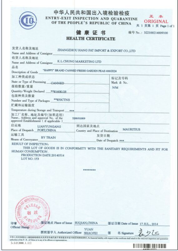 certificate health china export certificates fat import zhangzhou ltd