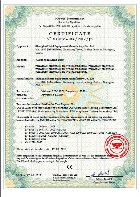 CE Certificate of Warm Food Lamp Strip