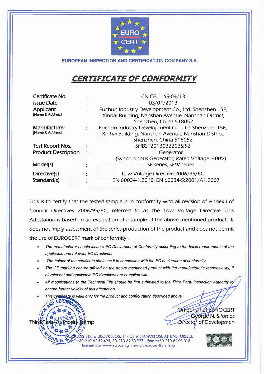 CE certification of low voltage generator