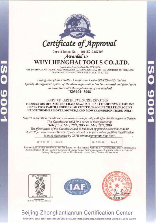 Iso9001 Wuyi Henghai Tools Co Ltd