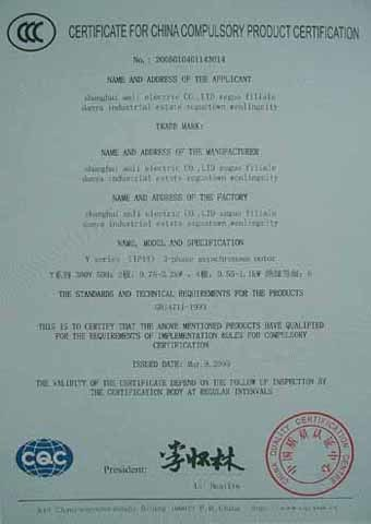 CCC Certificate(english edtion)