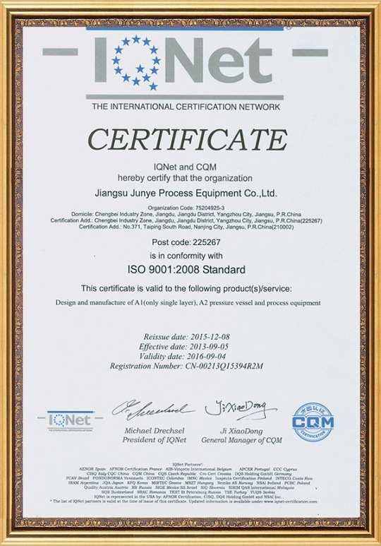 Certificates of ISO9001