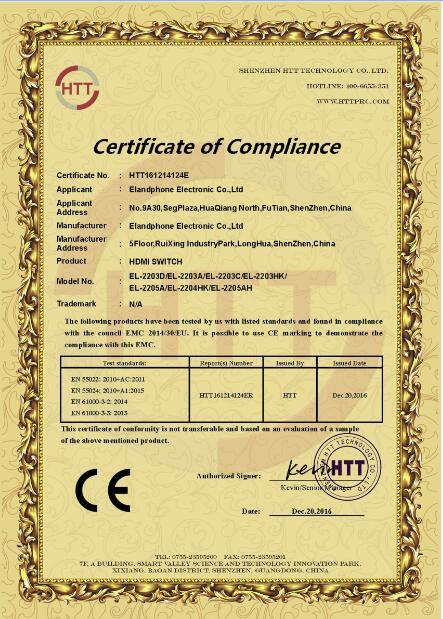 CE Certificate for HDMI SWITCH