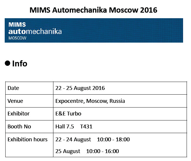MIMS Automechanika Moscow 2016