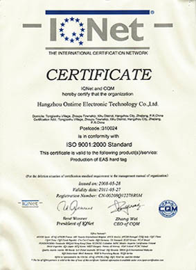 ISO Certificate of ONTIME