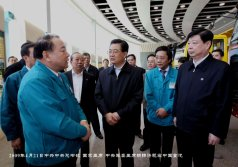 The state chairman Hu Jintao visit our group