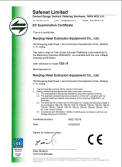 2016 UPDATED CE CERTIFICATE