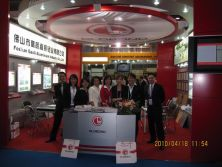 GLOBOND 107th Canton Fair .