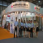 2013 shanghai intertextile fair