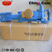 Hand Held Pneumatic Rock Drill Machine