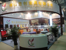The 21th Shanghai International Hospitality Equipment & Supply Expo